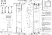 Central display - detail drawing